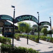 Buitelaar Metaal - Entreebogen pretpark Plaswijckpark Rotterdam